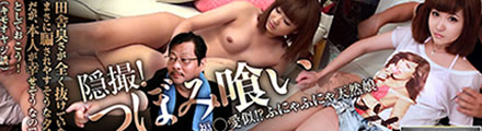 秘蔵AV動画1919gogo.com