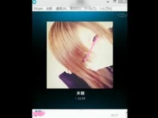 - FC2動画アダルト こたつ