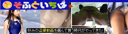 盗撮動画DIGITENTS