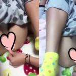 manko_ohuzake