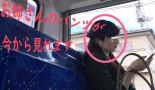 【無差別パンチラ盗撮】逆さ撮り職人が街へGO!バス車内で見かけた美人さん、駅で見かけたJD女子大生、色んなの女の子スカートを逆さ撮り!このパンツ盗撮師は清楚な女の子がタイプのようです。